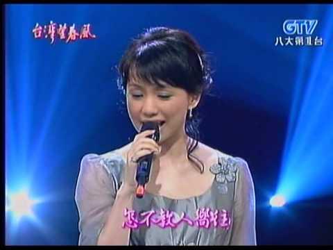 蔡幸娟_初戀的地方(200801)