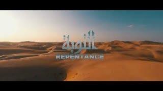 ملحمة التوبة  (أهل تندوف) - LA REPENTANCE (Official music video) 2017
