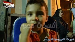 """طفل ضحية قسم امبابة """"الحكومة قتلت بابا"""""""