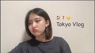 [도쿄 브이로그] 일본에서 집구하기 | 부동산 다녀온 …