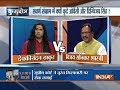 Kurukshetra, September 13: India TV debate on future of upper caste agitaion against SC/ST Act amen