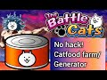 HOW TO MAKE THE BEST CATFOOD FARM/GENERATOR YOU CAN MAKE IN BATTLE CATS!!! NO HACK, NO VERIFICATION