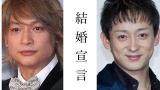 元SMAPの香取慎吾(40)が、11月26日の「ボクらの時代」「結婚し...