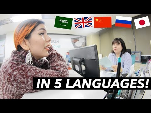 Free Medical Services For Foreigners | Medical Korea