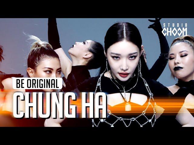 [BE ORIGINAL] CHUNG HA(청하) 'Stay Tonight' (4K)
