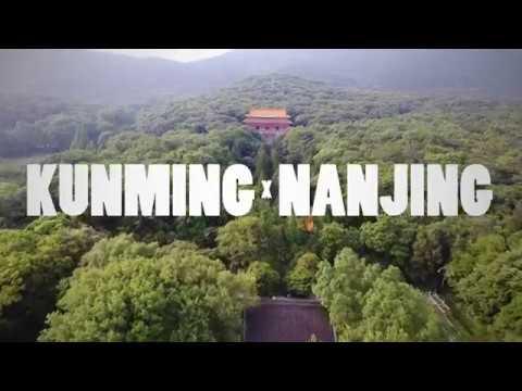 Kunming x Nanjing in 4K