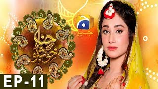 Hina Ki Khushboo Episode 11 | Har Pal Geo