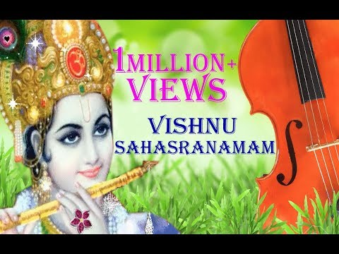 Vishnu Sahasranamam MS Subbulakshmi Version full with Lyrics and Meaning