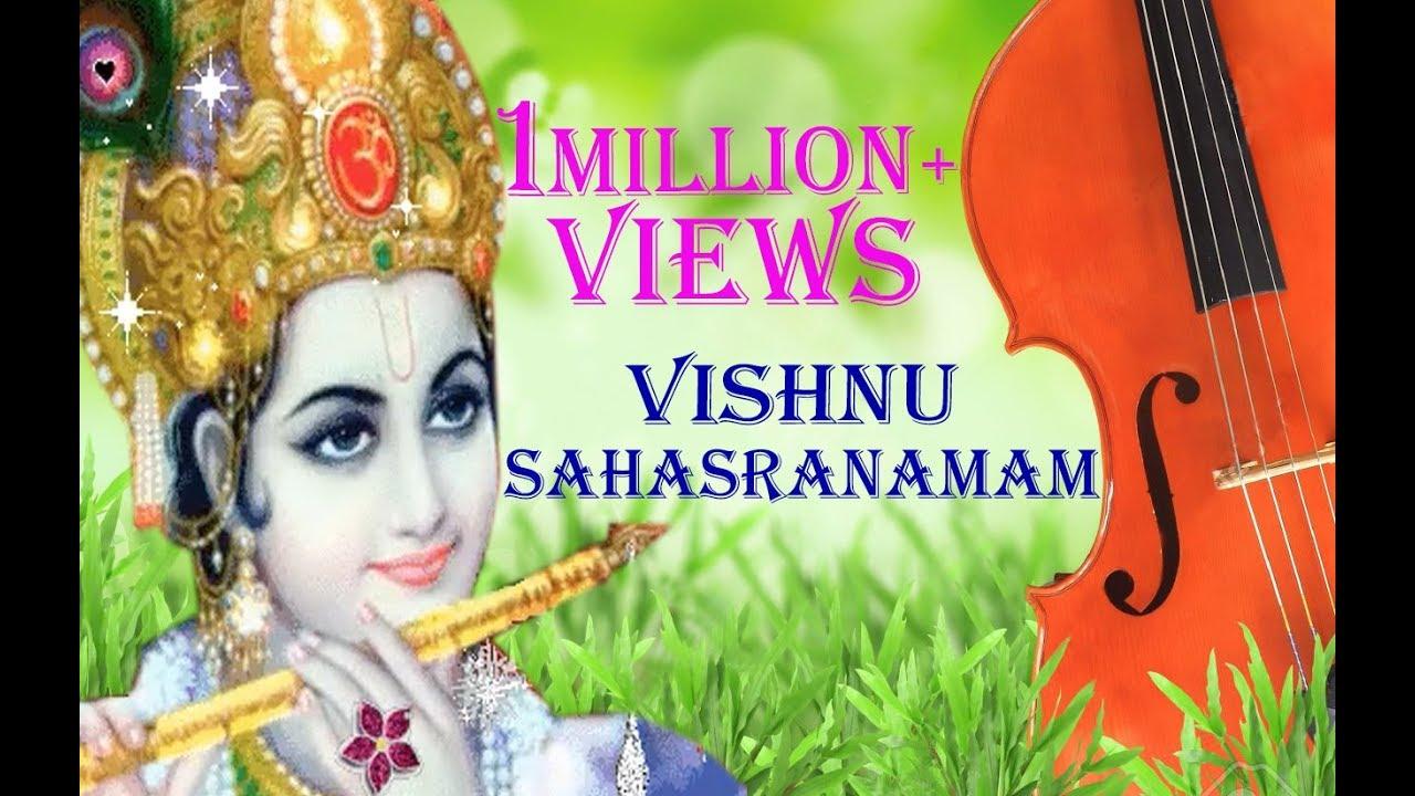 Vishnu Sahasranamam MS Subbulakshmi Version full with