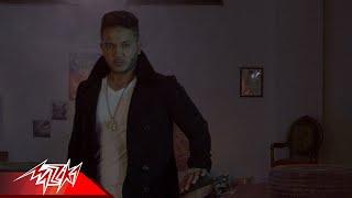 Mekkawy - Makansh Asdy ( Music Video   2019 ) مكاوي - مكنش قصدي
