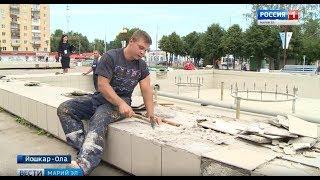 В Йошкар-Оле начался ремонт фонтанов