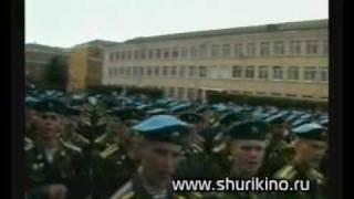 Песню «Марш бросок», о ВДВ.(Музыкальный видео клип, ролик на известную армейскую песню «Марш бросок», в исполнении автора военных хито..., 2009-12-07T21:59:23.000Z)