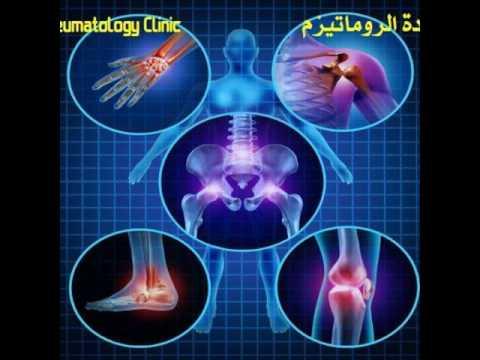 Al-Hayat Medical Center | مركز الحياة الطبي