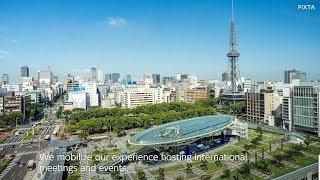 G20 JAPAN 2019: Nagoya, Aichi Pref.