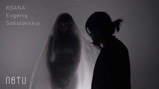 Смотреть клип Ksana Ft. Evgeniy Sokolovsky - Nbtu