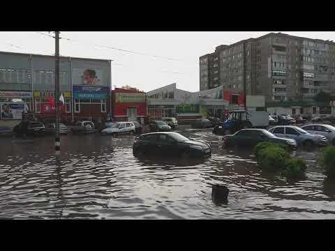 Последствия дождя в городе Россошь Воронежской области. Работают ли ливневки?