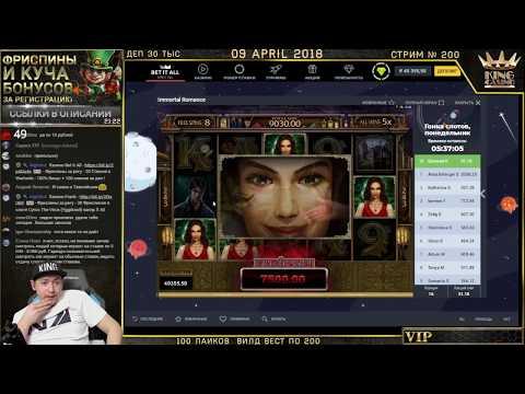 Интернет казино на рубли с моментальным выводом денег