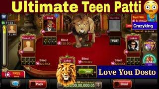 Teen patti  - AAA vs AAA big game 😱 crazyking