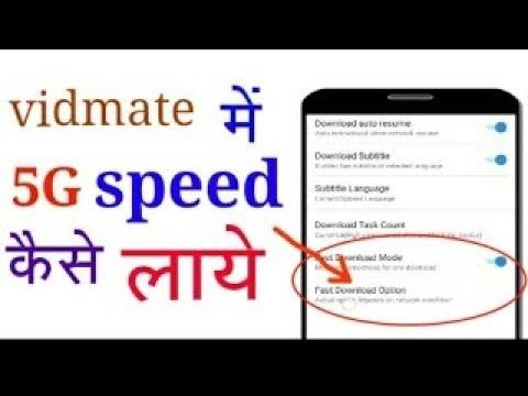 Vidmate se fast video download Kaise kare - Most Popular Videos