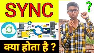 SYNC рдХреНрдпрд╛ рд╣реЛрддрд╛ рд╣реИ   What is Sync   Use o...
