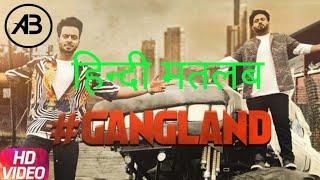 21 century mankirt aulakh lyrics meaning in hindi video, 21