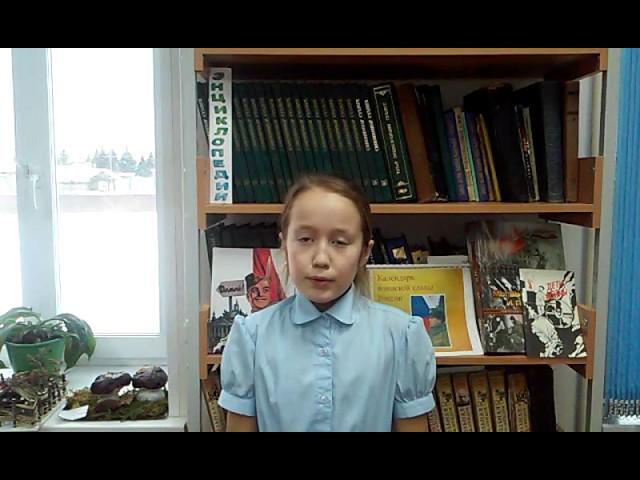 Изображение предпросмотра прочтения – ДусмухаметоваАнжелика читает произведение «Лисица и виноград» И.А.Крылова