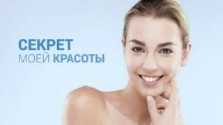 Cure Gel TV 30(Мы представляем новейший для отечественного косметического рынка продукт: Cure Natural Aqua Gel - полностью натурал..., 2016-11-07T12:33:07.000Z)