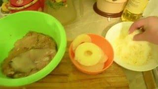 Курица с ананасами. Проще чем у oblomoff