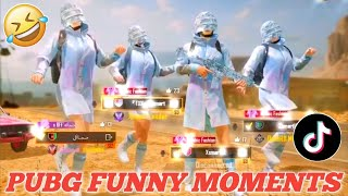 PUBG TIK TOK FUNNY MOMENTS AND FUNNY DANCE (PART 64) || BY PUBG TIK TOK