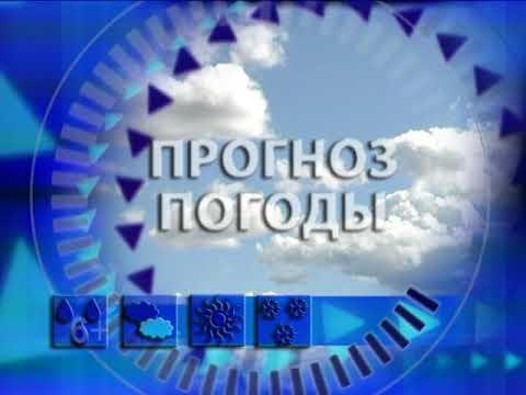 Прогноз погоды, ТРК «Волна-плюс»,г. Печора,  ю, 13. 11. 19