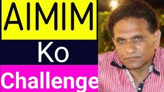 Heera Group Investor ka Khula Challenge