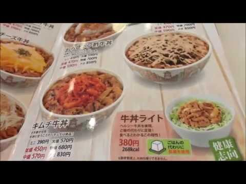 "Famous Ushidonburi-ya of Japan all menu of ""Sukiya"" 「すき家」の全メニュー"