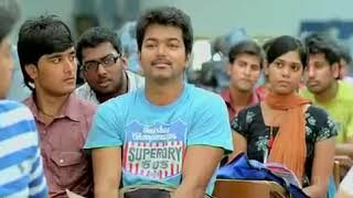 What is the machine-nanban