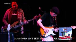 Maniac Depression(COVER)Guitar☆Man #003 Guitar 鈴木茂(はっぴいえん...