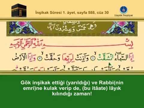 Fatih Çollak - 588.Sayfa - Mutaffifîn Suresi (27-36) - İnşikâk Suresi (1-13)