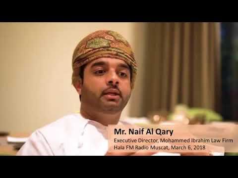 Mr. Naif Al Qary on Hala FM Radio - part 2