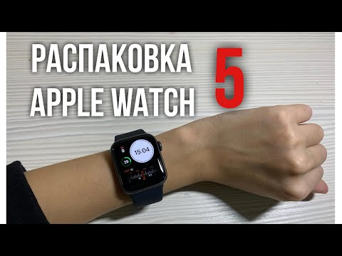 РАСПАКОВКА APPLE WATCH SERIES 5   ARTSKVO