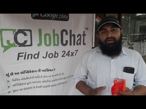 Job Interview for Finance Company Ahmedabad