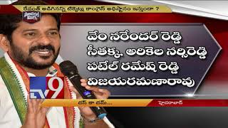 Political Mirchi : Masala News From Telugu States || 13-10-2018 - TV9