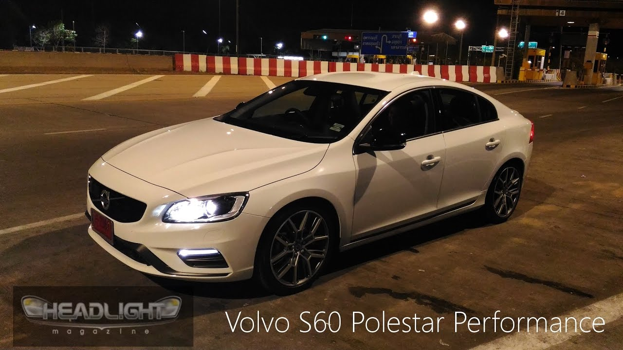 volvo s60 t5 polestar performance clip01 youtube. Black Bedroom Furniture Sets. Home Design Ideas