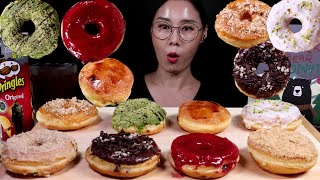 SUB)MUKBANG 부산도넛맛집 블랙베어도넛 먹방Bu…