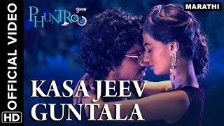 Kasa Jeev Guntala (Ketaki Version) Official Video Song | Phuntroo | Madan Deodhar