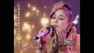 brilly mnidol show live in china (indonesian best singer)