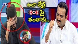 బండ్ల మాటలకు కడుపుబ్బా నవ్విన మూర్తి..! | Bandla Ganesh Makes Fun With TV5 Murthy | TV5 News