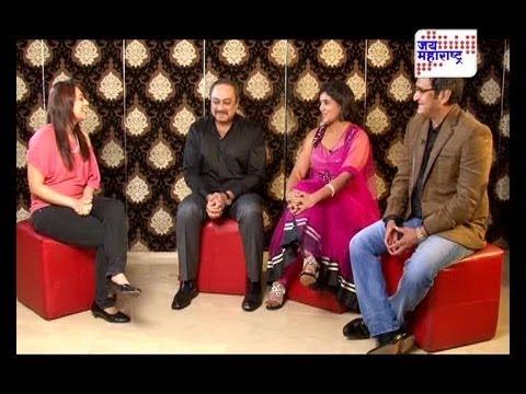 "Interview of Film ""Kokanastha"" Starcast"