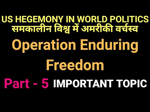 Operation enduring freedom class 12th political science | utkarsh sir | political science adda