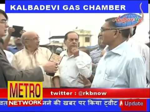KALBADEVI GAS CHAMBER. Another Bhopal in making.