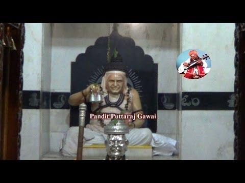 veereshwara punyashrama gadag