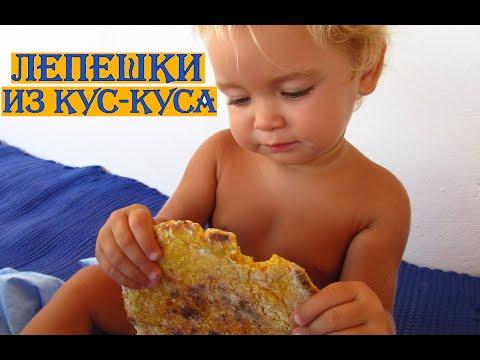 Рецепты для детей!