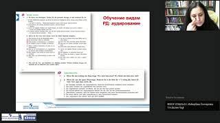Подготовка к итоговой аттестации по немецкому языку с УМК «Горизонты»